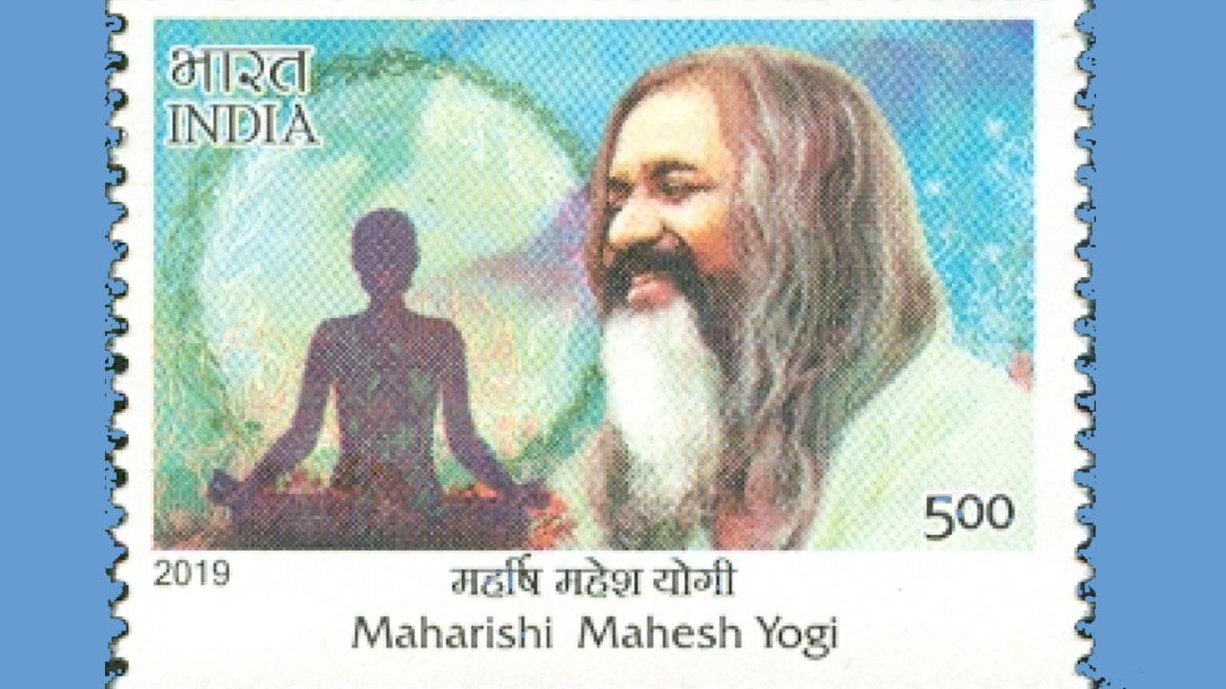 Maharishi Briefmarke
